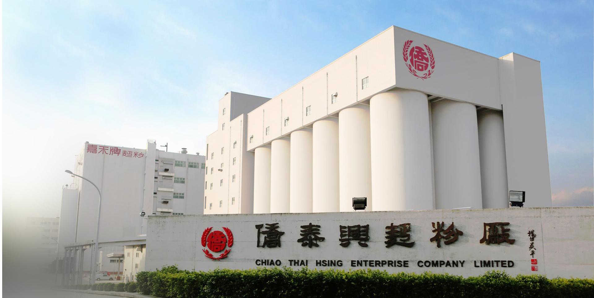 Chiao Thai Hsing Enterprise Co ,Ltd